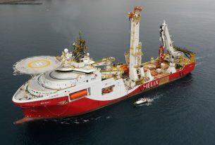 Wärtsilä in Siem Offshore vessels maintenance deal