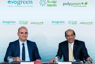 UAE-Greek collaboration to tackle maritime waste