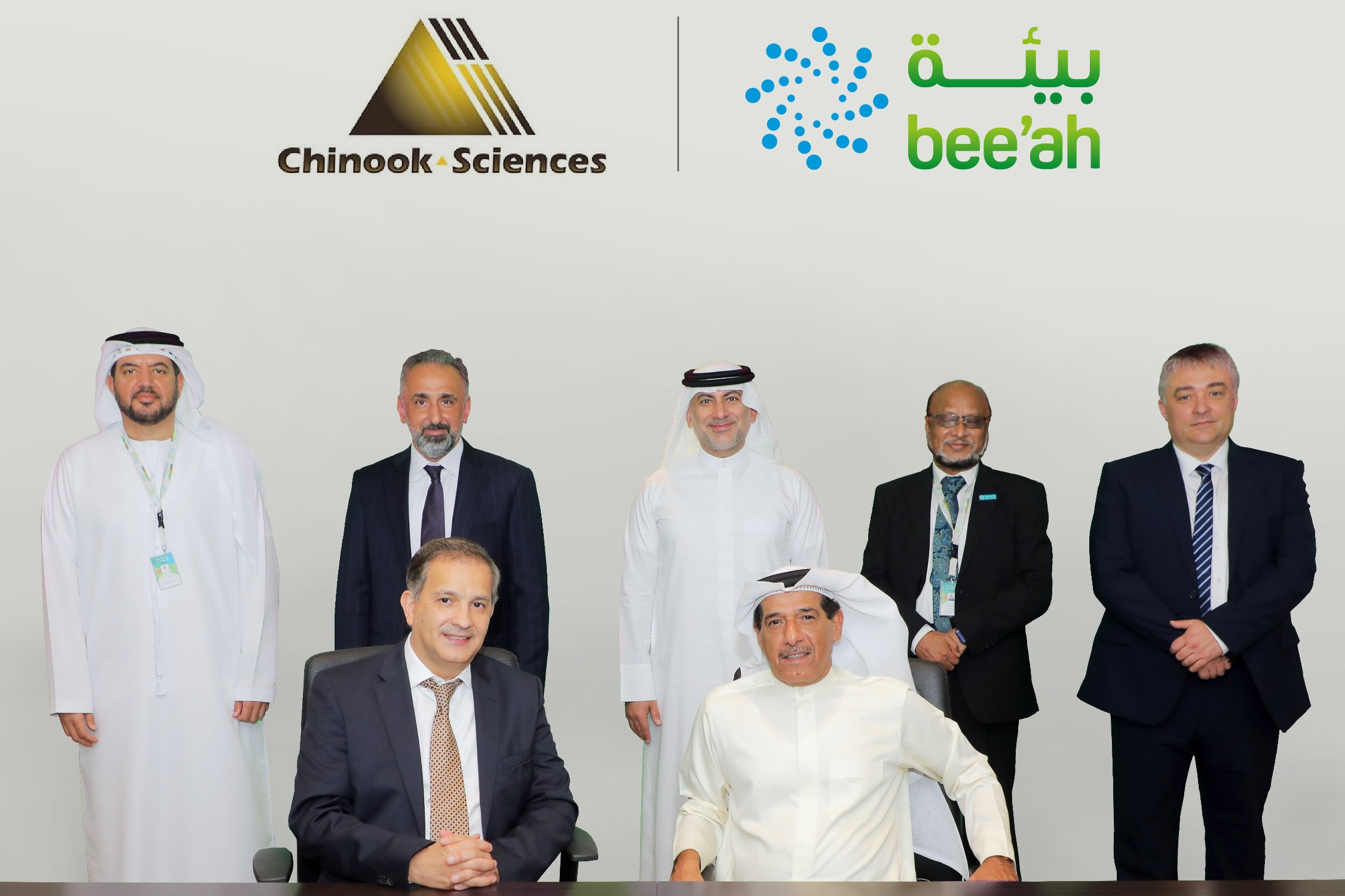 UAE-UK collaboration on first waste-to-hydrogen project